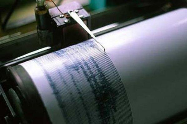 Çankırı Çerkeş'te deprem, Ankara da sarsıldı