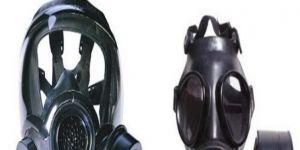 Facia ders oldu, gaz maskesi talebi arttı