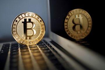 Bitcoin, spekülatif bir balon