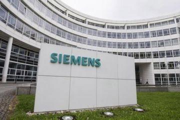 Siemens işçi çıkaracak