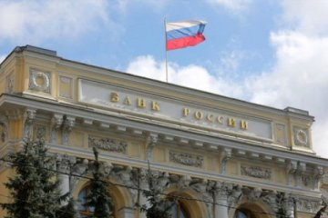 Rusya MB bir bankanın daha lisansını iptal etti