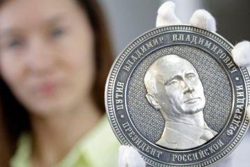 PutinCoin'in değeri katlanarak artıyor