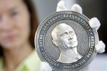 PutinCoin bir günde zengin etti