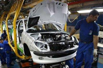 İran'da 25 aracın üretimi durduruldu