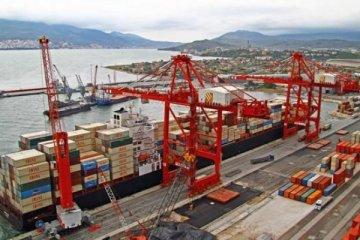 Kasım ayı dış ticaret dengesi açıklandı