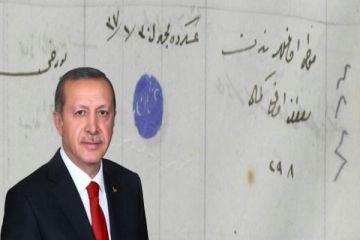 Erdoğan'ın dedesi için Milli Savunma Bakanlığı'ndan flaş açıklama