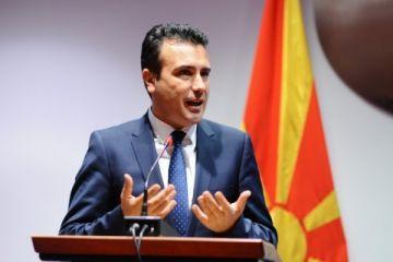 Makedonya'dan Türk iş insanlarına yatırım çağrısı