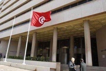 """""""Tunus'un küresel para piyasasına girmesi için şartlar uygun"""