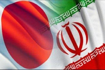 Japon bankaları İran`la finansal ilişkilerini sonlandırıyor