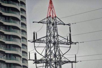 Elektrik ve doğalgaza yeni zam
