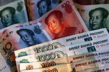 Rusya Yatırım Fonu, Çin ile ilk 'dolarsız' ticaretini 2019'da gerçekleştirecek