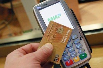 Ruslar artık kendi kredi kartlarıyla gelecek