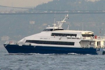 İDO gemilerini internetten satışa çıkarttı