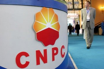 Fransız Total'in yerini Çinli CNPC alacak