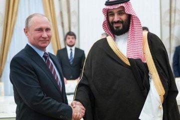 Rusya-Suudi Arabistan Fonu Rusya'ya 2 milyar dolar yatırım yapacak