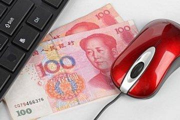 Çin kamu şirketlerinin karı yüzde 12.9 arttı