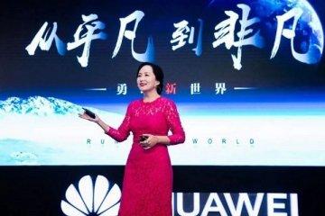 Huawei'nin CFO'su şartlı tahliye istedi