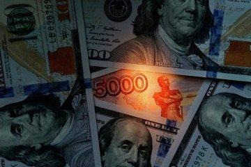Doları dizginlemenin TCMB'ye maliyeti 44 milyar dolar