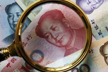 Çin'de yabancı sermaye yüzde 31.5 oranında arttı