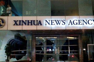 ABD'den Çin medya kuruluşuna 'yabancı misyon' tanımlaması