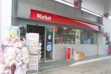 Benzinci marketleri yasak kapsamı dışına alındı