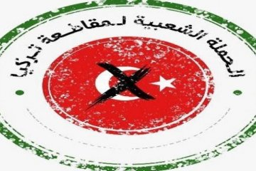 """Suudilerin """"Türk Malı"""" boykotu yayılıyor"""