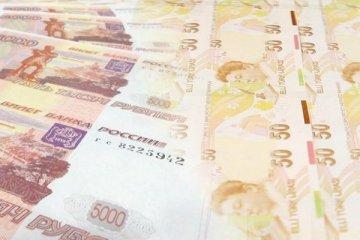 Rosneft'in geliri 3,9 trilyon rubleye yükseldi
