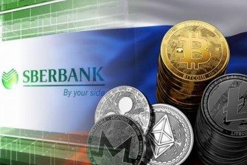 Sberbank'ın net karı yüzde 72 yükseldi