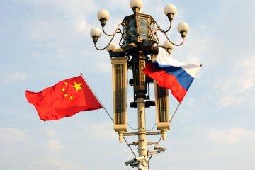 Çin, Rusya ile ticareti iki kat artırma hedefinde
