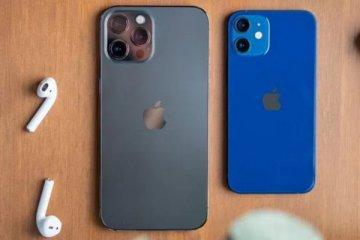 iPhone 12 mini yolun sonuna geldi