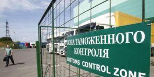 Rusya 1250 TIR'a izin vermiyor