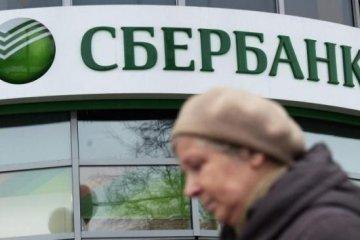 Rus ortağından Denizbank açıklaması