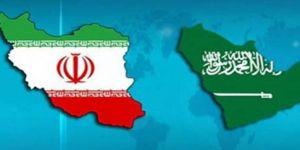 İran, idamlar için Erdoğan'ı suçladı