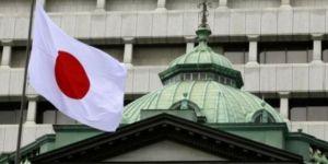 Japonya'dan şaşırtan faiz indirimi