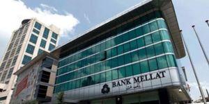 İranlı banka Türkiye bankacılık sisteminde