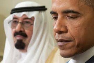 ABD, S. Arabistan'ın restini dinlemedi