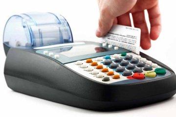 Kredi kartı komisyonlarına sınırlama