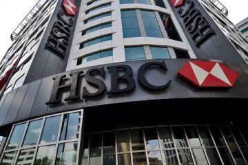 HSBC, yeniden yapılandırılıyor