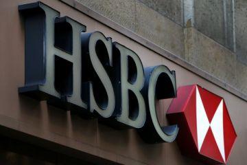 HSBC'nin yerel biriminin satışına onay