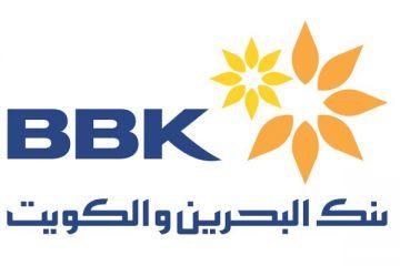 Bir körfez bankası daha Türkiye'de