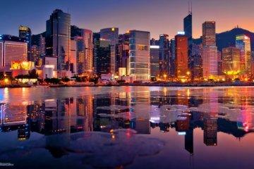 Hong Kong'tan döviz kontrolü açıklaması