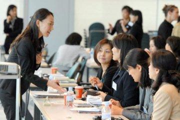 Japonya'nın nüfusu son 30 yılın en düşüğünde