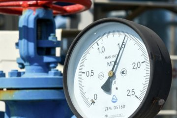 Türkiye'nin doğalgaz ithalatı azaldı