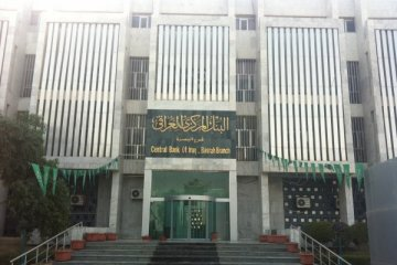 Kuzey Irak bankalarına yaptırım kararı