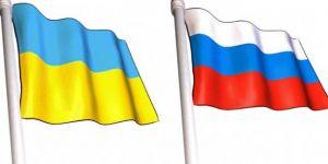 Rusya, Ukrayna'ya kredi verebilir