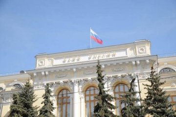 Rusya MB faiz indirimi yaptı