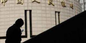 IMF'ten Çin'e kırılganlık uyarısı