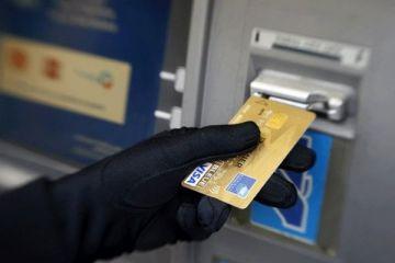 ATM'ler tek tuşla, saniyeler içinde soyuluyor