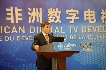 Çinli medya devi Türkiye'ye yatırıma geliyor