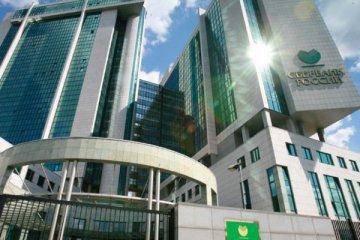 Sberbank çalışan sayısını 45 bin kişi azaltacak